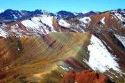 palcoyo montaña 7 colores